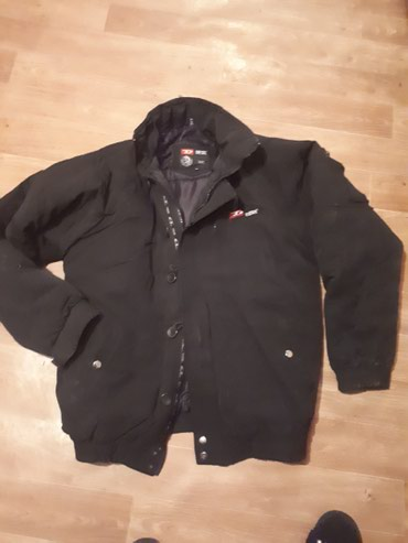Мужская одежда - Кок-Ой: Куртка мужская, зимняя р. xxl