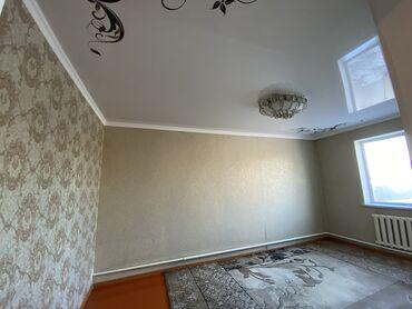импреза 2011 в Кыргызстан: Продам Дом 100 кв. м, 5 комнат