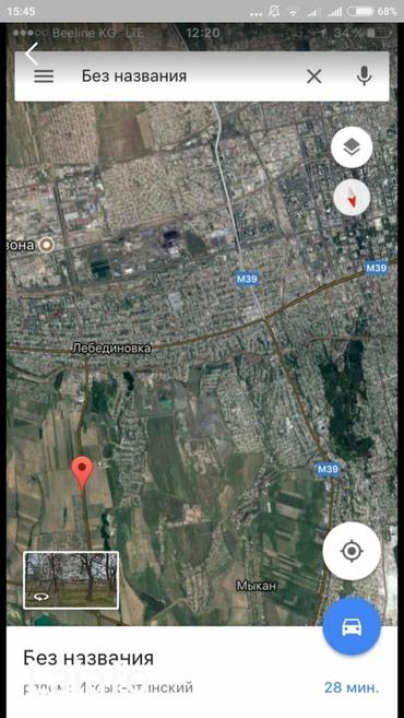 Биримдик красная книга под в Бишкек