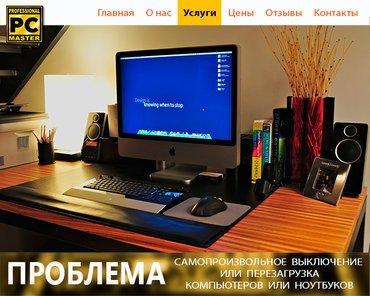 ad-image-45679756