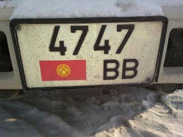 Утерян гос номер в Бишкек
