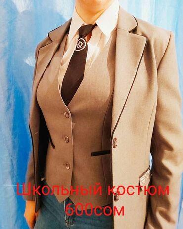 только верх в Кыргызстан: Школьный костюм без юбки тока верх одевали рас