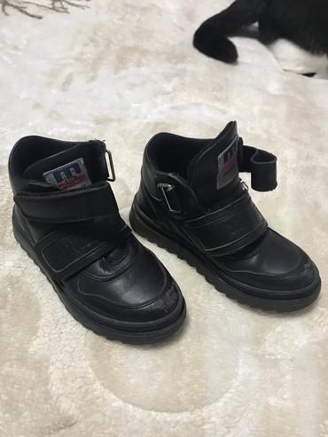 аккуратные ботиночки в Кыргызстан: Детские ботиночки деми, фирма «Минимен», оигинал, ортопедические, кожа