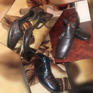 В городе Балыкчы остатки итальянской обуви недорого