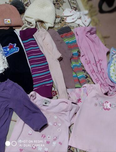 Продаю вещи на девочку в хорошем состоянии подойдёт до года за все 450