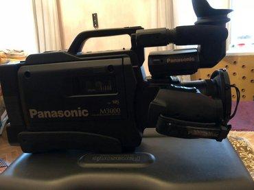 panasonic kamera - Azərbaycan: Panasonic M 3000 professional kamera, teze,ideal ve işlək vəziyyətdə