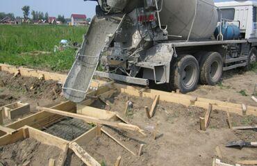 мешалка для бетона цена бишкек в Кыргызстан: Арзан бетон ж/н сапаттуу бетон