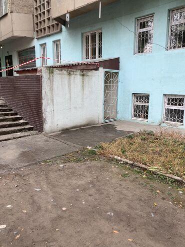 Сдам в аренду - Кыргызстан: Сдаю помощнее 100 кВм   Подойдёт: для курсов, школы или проведения сем