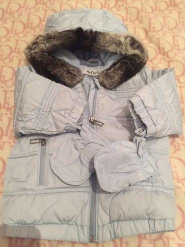 Bakı şəhərində Куртка Baby Dior (12 месяцев). Мех шиншилла. Оригинал