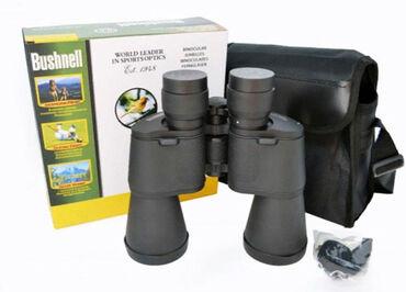 next-bu в Кыргызстан: Бинокль Bushnell PRO 20х50 с чехлом OriginalОписание Бинокль Bushnell