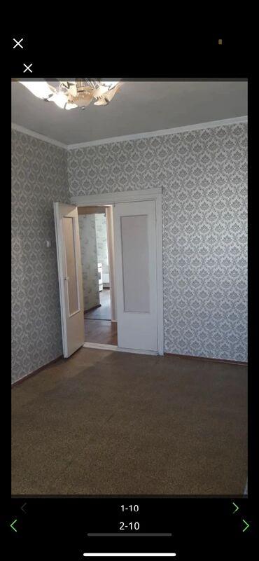 купить кв в бишкеке in Кыргызстан | АВТОЗАПЧАСТИ: 105 серия, 2 комнаты, 48 кв. м