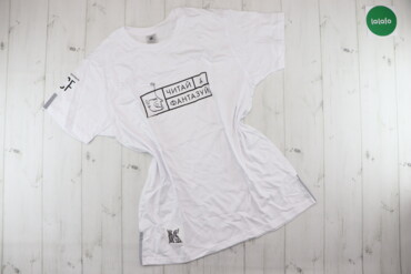 Жіноча колекційна футболка Читай & Фантазуй бренду B&C, p. L