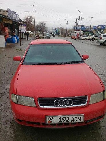 Audi в Кызыл-Кия: Audi A4 1.8 л. 2000 | 250 км
