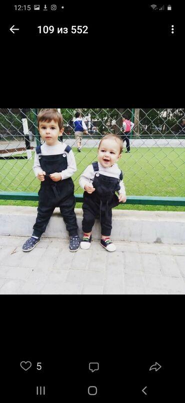 детские леопардовые лосины в Азербайджан: Комбенезон детский и свитер, в отличном состоянии!купленно дорого.9-18