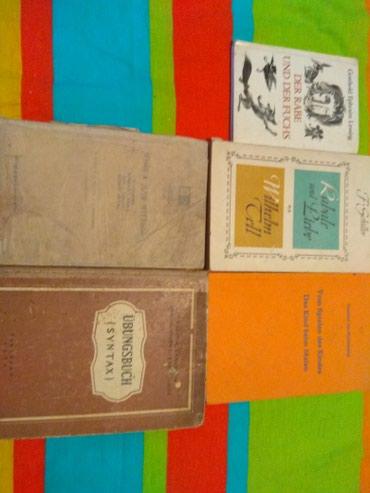 Продаю обучающую немецкому языку литературу в Кант