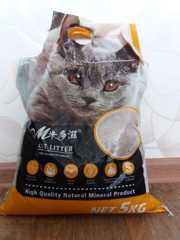 Продам наполнитель для лотка Cat litter 5 кг (бентонит), пакет полный