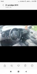 рено премиум 420 dci в Кыргызстан: Renault Megane 2003