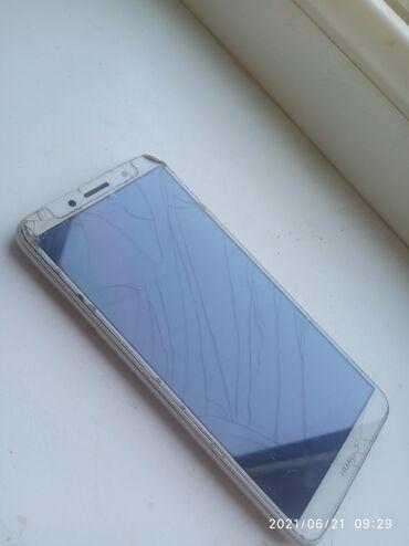 Электроника - Пос. Дачный: Huawei | 16 ГБ | Золотой Б/у | Сенсорный