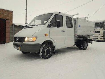 Продаю спринтер самосвал дубль кабина свежепригнан из Германии  в Бишкек