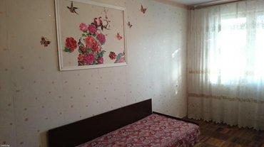 6мкр 702775485 в Бишкек