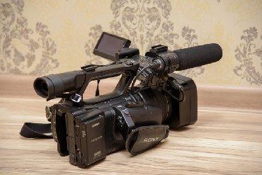 Шпионская видеокамера - Кыргызстан: Продаю профессиональную видеокамеру sony nx5 состояние как на фото