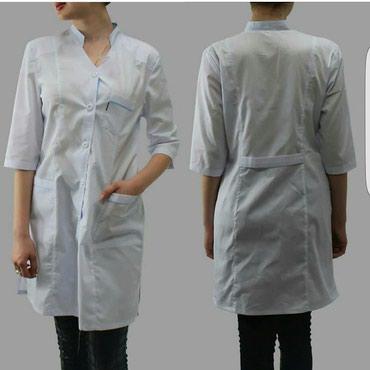 чепчики медицинские бишкек в Кыргызстан: Производство и продажа медицинской и специальной одежды из Турецких тк