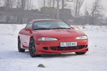 гири с лицами в Кыргызстан: Mitsubishi Eclipse 2 л. 1996