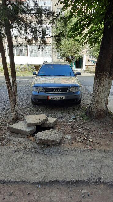 audi quattro 2 2 20v в Кыргызстан: Audi Quattro 2.4 л. 2001