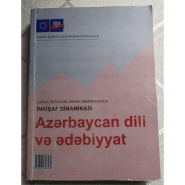 tqdk test toplusu в Азербайджан: Yenidir.Azərbaycan dili və Ədəbiyyat.Test toplusu.TQDK