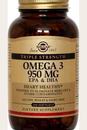 Продаю витамины Omega 3!  в Бишкек