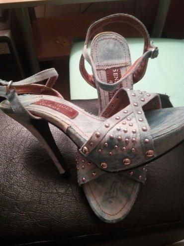 Prodajem teksas sandale potpuno nove. Broj 38,duzina gazista 24cm - Beograd