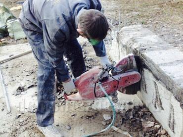 Бетонные работы - Кыргызстан: Демонтажные работы всех видов стены пороги бетонные кирпичные