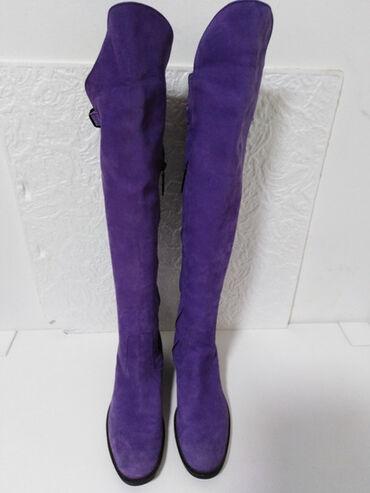 Original - Srbija: Betty Barclay original 100%prirodna koža čizme iznad kolena,prep
