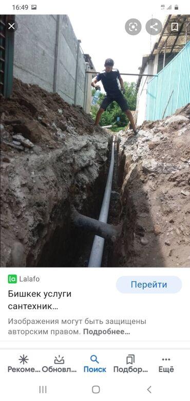 Сантехникканализации канализации водопровод траншеи септик вреска