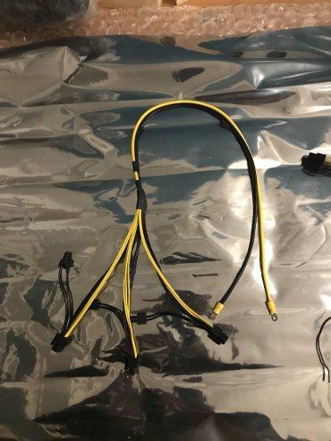 Продаю провода коса три штекера pcie 6+2 пин в Бишкек