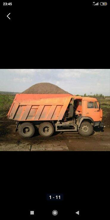 Осуществляем доставку в любую точку города Бишкека и Чуйской области