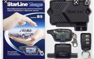 Новая сигнализация Starline b9 от компании «УльтраСтар» отличается пов