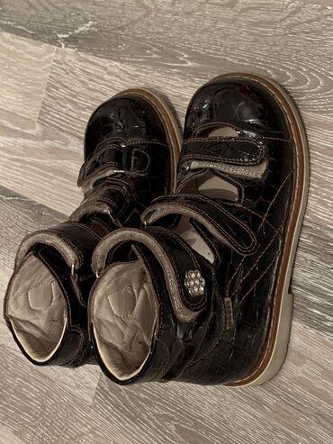 Срочно продаю ортопедический обувь почти новый размер 28