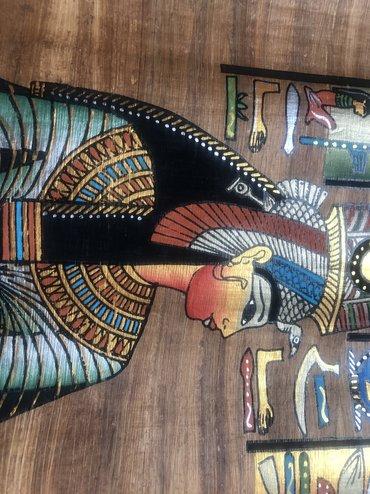 Slike | Beograd: Prodajem sliku na papirusuEgipat,u zlatotisku,sa potpisom autora. No