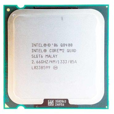 процессоры 533 mhz в Кыргызстан: Intel Core2 Quad Q8400 2.66 Ghz/4 Mb/1333 MhzЧетырехядерный процессор