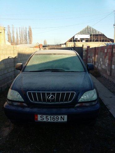 лексус рх300. 2002 год сост отлично. правый руль!!! прошу 7400$. торг  в Бишкек