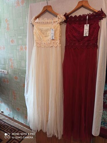 Продаю новые вечерние платья . Размеры 44- 46