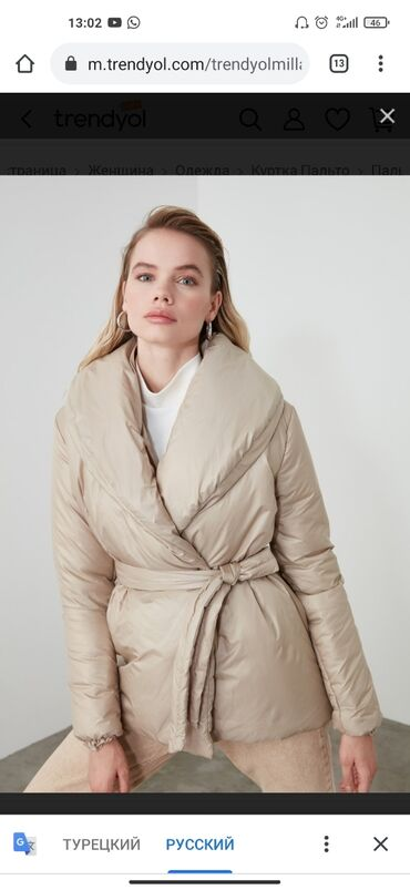 Куртки - Бежевый - Бишкек: Куртка тренд. Производство Турция. Как на фото, размер L. Цена 2000