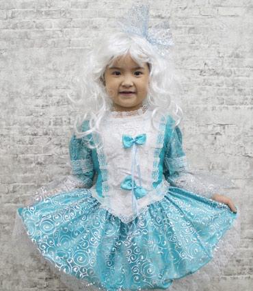 Прокат детских новогодних карнавальных костюмов.  Костюм мальвины. в Бишкек