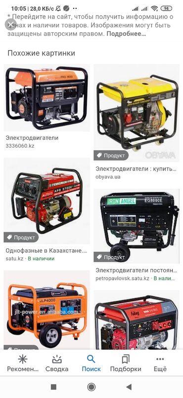 132 объявлений: Срочно продаю электро движок бензиновый! 5,5кв)/1, пользовались