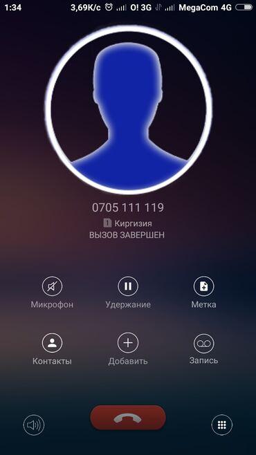0706 011110 VIP 10000 сом зеркальный  0705 111119 VIP PLATINUM