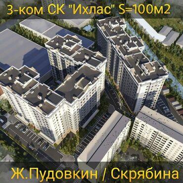 Продается квартира: Элитка, Юг-2, 3 комнаты, 101 кв. м