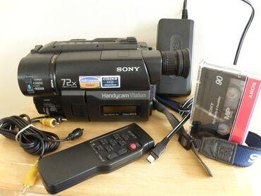 Общие характеристикиТип видеокамеры sony ccd-trv27eVideo8
