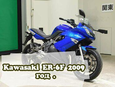 Kawasaki - Кыргызстан: Galaxy Car предлагает на заказ Японские мотоциклы, максискутеры.Наша