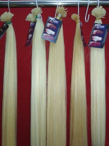 Наращивание натуральных волос. Переквасовка . Продажа волос . в Бишкек